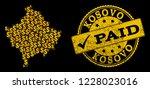 Golden Collage Of Dollar Mosaic ...