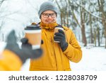 man bring coffee to go for... | Shutterstock . vector #1228038709