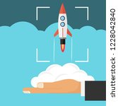 startup icon  startup logo. the ... | Shutterstock .eps vector #1228042840