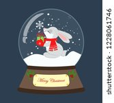 christmas snow globe with... | Shutterstock . vector #1228061746