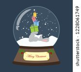 christmas snow globe with... | Shutterstock . vector #1228061749