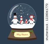 christmas snow globe with... | Shutterstock . vector #1228061770