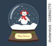 christmas snow globe with... | Shutterstock . vector #1228061773