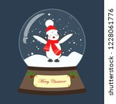 christmas snow globe with... | Shutterstock . vector #1228061776