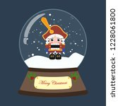 christmas snow globe with... | Shutterstock . vector #1228061800