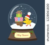 christmas snow globe with... | Shutterstock . vector #1228061830