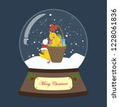 christmas snow globe with... | Shutterstock . vector #1228061836