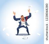vector illustration of boss... | Shutterstock .eps vector #1228068280