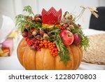 lovely thanksgiving center.... | Shutterstock . vector #1228070803