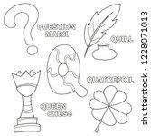 letter q. learning english... | Shutterstock .eps vector #1228071013