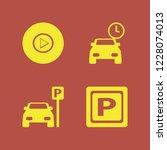 street icon. street vector... | Shutterstock .eps vector #1228074013
