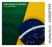 (15 de novembro proclamacao da republica, Brasil) November 15 proclamation of the republic, Brazil