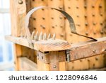 old wooden chair with spikes... | Shutterstock . vector #1228096846