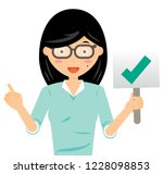 woman character design and hold ... | Shutterstock .eps vector #1228098853