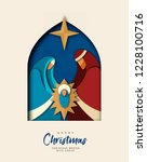 merry christmas greeting card ... | Shutterstock .eps vector #1228100716