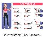 abs workout for women. sport... | Shutterstock .eps vector #1228105060