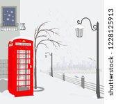 Winter Quay In London. Vector...