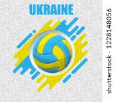 white outline volleyball symbol ... | Shutterstock .eps vector #1228148056