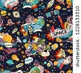 cosmos vector background....   Shutterstock .eps vector #1228153510