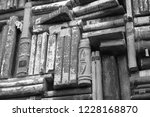 library background   wall with... | Shutterstock . vector #1228168870