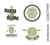 set of vintage logo  badge ... | Shutterstock .eps vector #1228177909