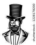 vector monochrome illustration... | Shutterstock .eps vector #1228178200