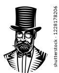 vector monochrome illustration... | Shutterstock .eps vector #1228178206