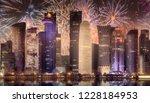 beautiful fireworks above... | Shutterstock . vector #1228184953