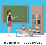 teacher with blackboard and... | Shutterstock .eps vector #1228190266