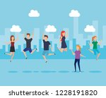 young people happy jumping | Shutterstock .eps vector #1228191820