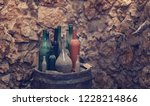 vintage bottles of wine in the...   Shutterstock . vector #1228214866