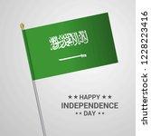 saudi arabia independence day... | Shutterstock .eps vector #1228223416