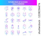 25 blue and pink futuro... | Shutterstock .eps vector #1228236676