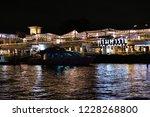 bangkok  thailand   july 15 ... | Shutterstock . vector #1228268800