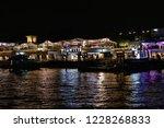 bangkok  thailand   july 15 ... | Shutterstock . vector #1228268833