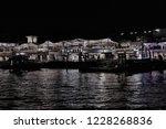 bangkok  thailand   july 15 ... | Shutterstock . vector #1228268836