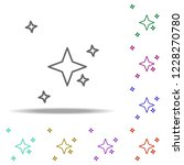 stars icon. elements of...