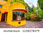 tokyo  japan   april 29 2018 ...   Shutterstock . vector #1228278379
