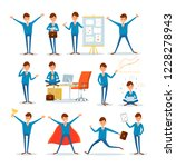 man busy with work  businessman ...   Shutterstock .eps vector #1228278943