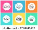 merry christmas  holly jolly...   Shutterstock .eps vector #1228281469