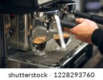 coffee making in the coffee... | Shutterstock . vector #1228293760