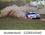 odessa  ukraine   april 30 ...   Shutterstock . vector #1228314160