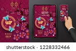happy chinese new year 2019.... | Shutterstock .eps vector #1228332466