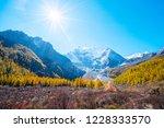 mountain landscape snow... | Shutterstock . vector #1228333570