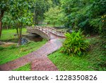 image of water stream at pong... | Shutterstock . vector #1228350826