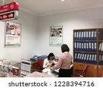 nov 05 2018 moring at... | Shutterstock . vector #1228394716