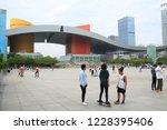 shenzhen china   november 11... | Shutterstock . vector #1228395406