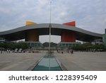 shenzhen china   november 11... | Shutterstock . vector #1228395409