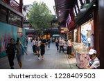 shanghai  china  september 26 ... | Shutterstock . vector #1228409503