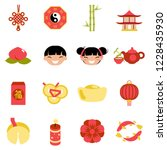 celebration chinese new year... | Shutterstock .eps vector #1228435930